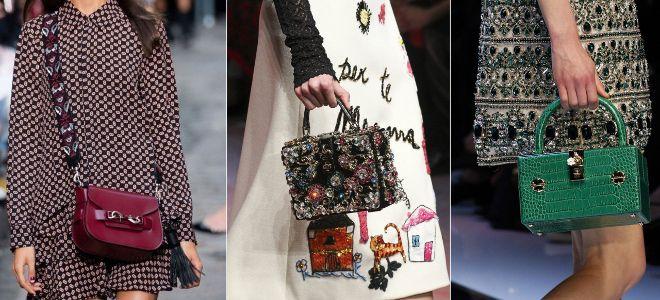 Модни тенденции при чантите